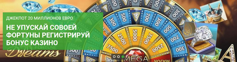 Получите свой бонус на ставки, казино или покер от Unibet
