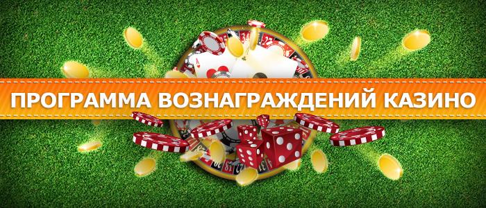 Получайте до $50 бонус в казино от 888sport