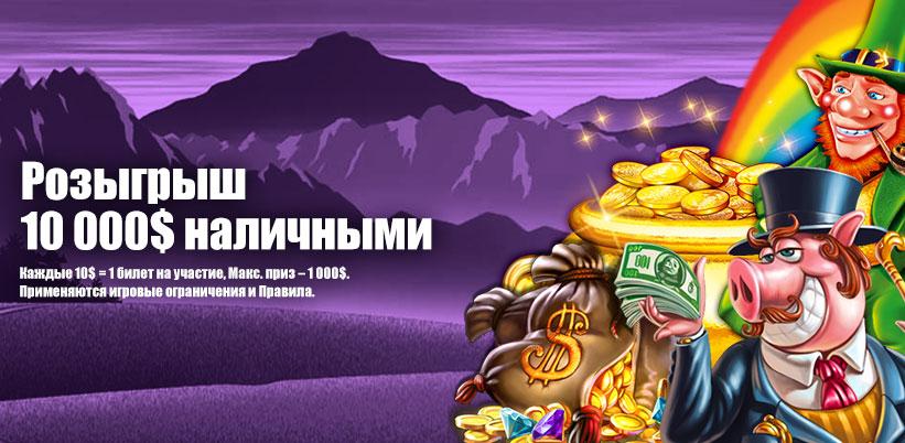 Получите до $1000 в играх от Вильям Хилл