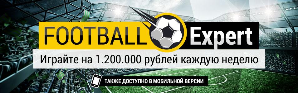Получите до 800 000 рублей на футбольных ставках от Bwin