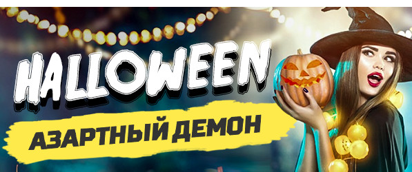 Получите до 40 000 рублей в казино от Leonbets