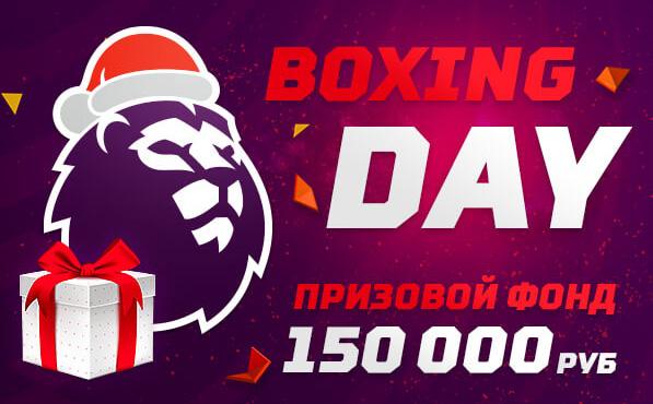 Получите до 40 000 рублей на футбольных ставках от Leonbets