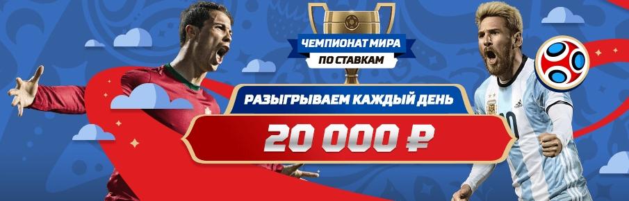 Получайте по 2000 рублей ежедневно от Leonbets