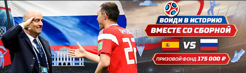 Получите до 100000 рублей за футбольные ставки от Leonbets