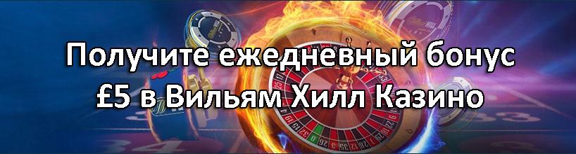 Интернет казино обман