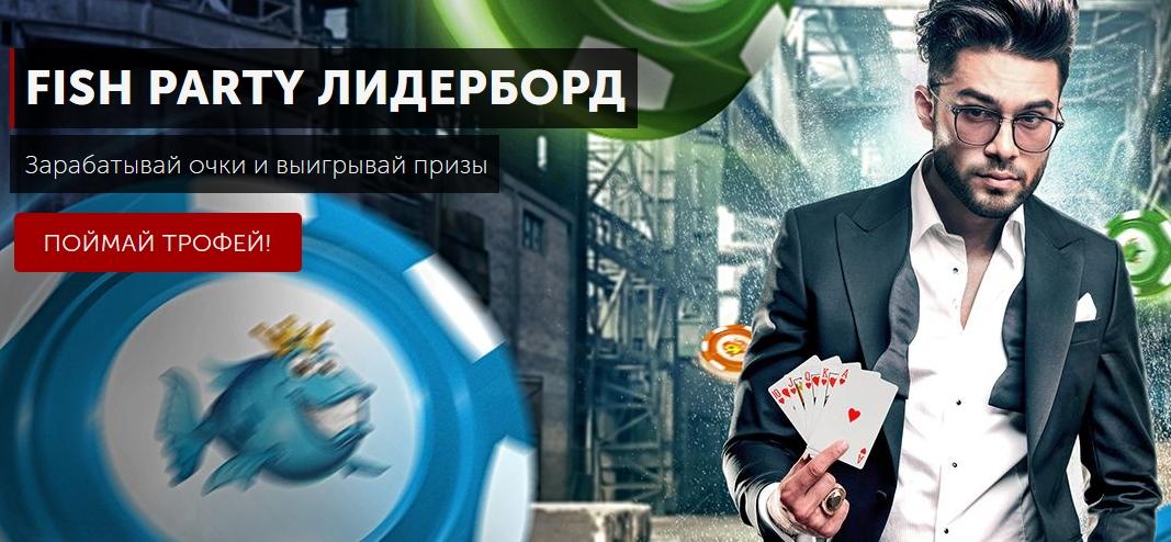 Получите до €200 в покерных играх от Бэтсэйф