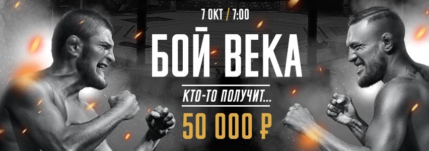 Получите до 25000 за ставку на бокс от Leonbets