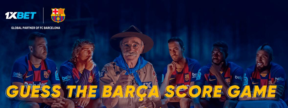 Получите VIP билет на матч Барселоны и не только